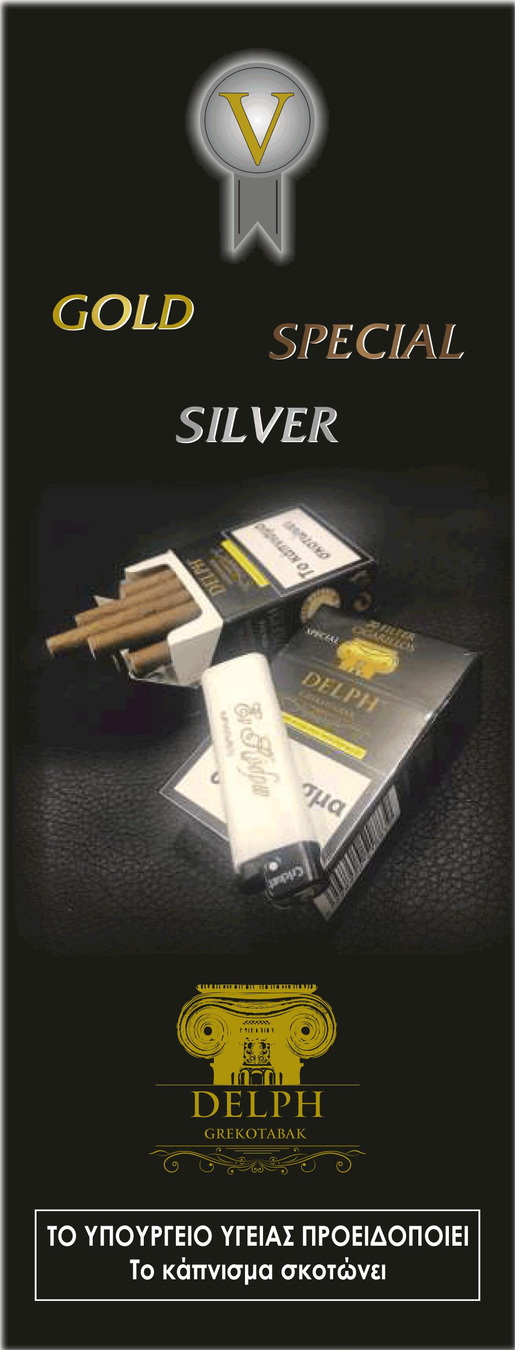 delph grekotabak filter cigarillos