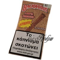 backwoods-authentic-cigars-enkedro-a