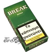 break-cigarillos-green-filter-10s-enkedro8