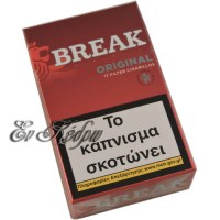 break-red-cigarillos-17s-enkedro-a