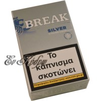 break-silver-cigarillos-17s-enkedro-a