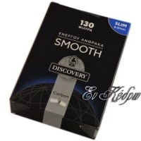 discovery-smooth-slim-130-filter-enkedro-a