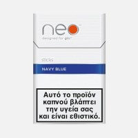 noesticks_navy_blue_enkedro