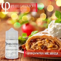 philotimo-flavour-shots-στρουντελ-με-μηλα