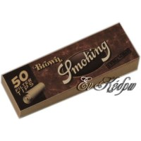 smoking-brown-filter-tips-enkedro-a