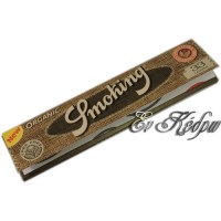 smoking-organic-king-size-enkedro-a