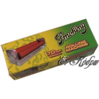 smoking-rolling-machine-small-70mm-enkedro-a