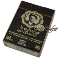 to-filtro-tou-pappou-regular-charcoal-100-filter-enkedro-a
