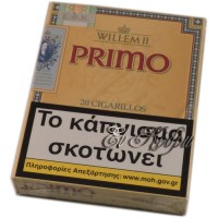 willem-ii-primo-gold-cigars-enkedro-a